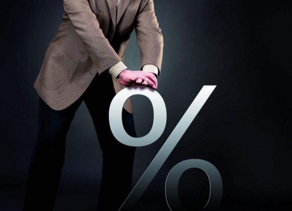 Антиплагиат ру занижает процент