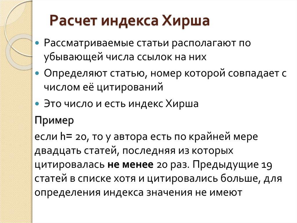 dlya-chego-nuzhno-citirovanie