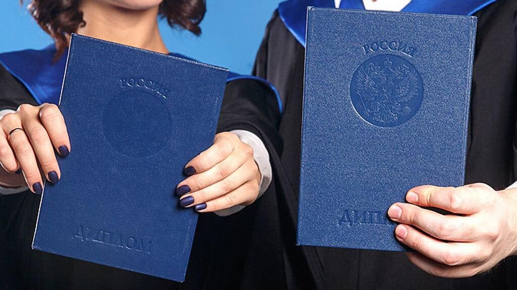 Можно ли бесплатно получить второе высшее образование