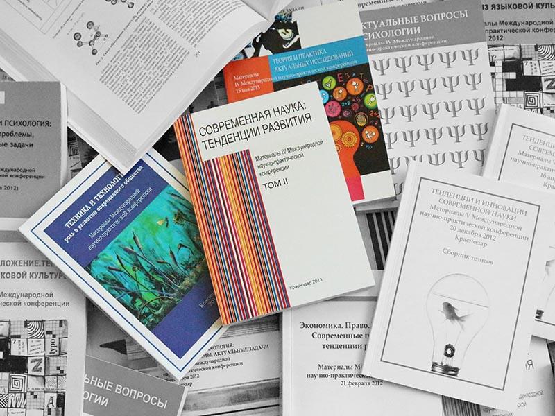 где публикуется научная работа студентов