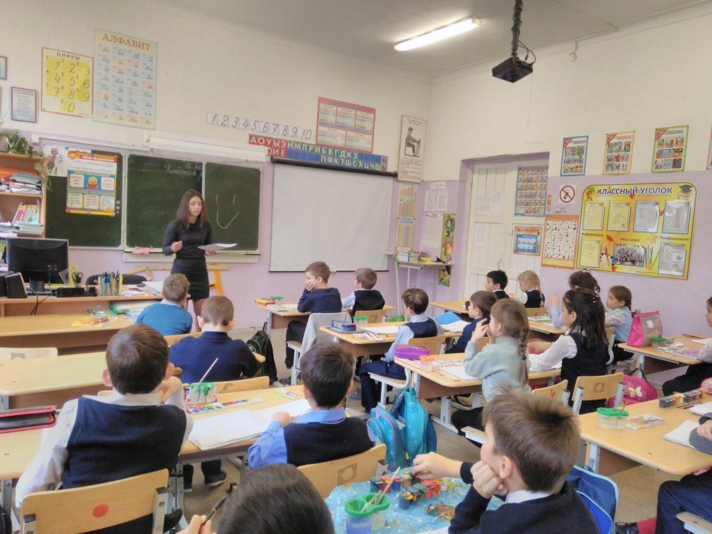 Как проходит педагогическая практика в школе