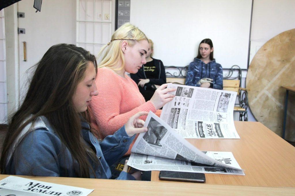 Производственная практика журналиста