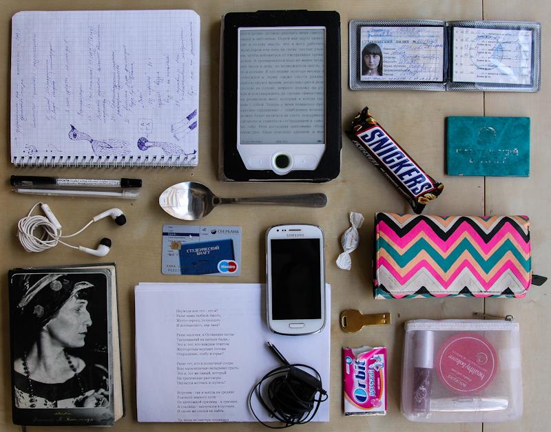Бытовые вещи для студента первокурсника